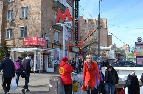 Округ: ВАО. Метро: Новогиреево (1 секунда от метро пешком). Адрес: Зел