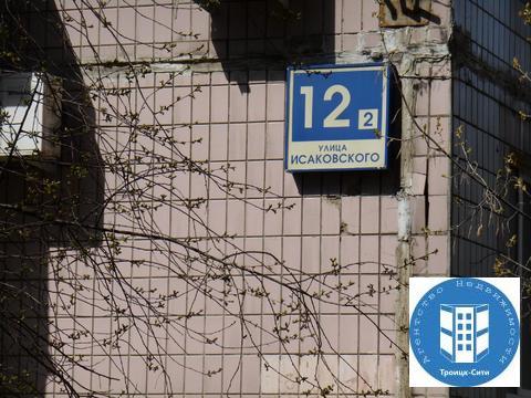 Продаётся трёхкомнатная квартира в Строгино!