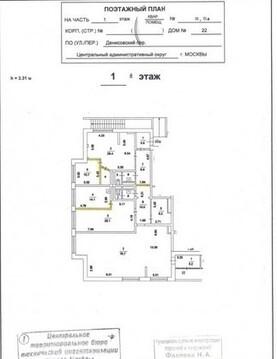 Сдам торговое помещение, псн 205 кв. м.