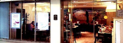 Под торговлю, ресторан, кафе, банк на выходе из ТЦ площадью 11000м2.