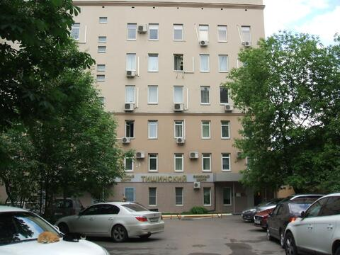 Продается! Офисный центр 2042 кв.м Класс А, м.Маяковкая
