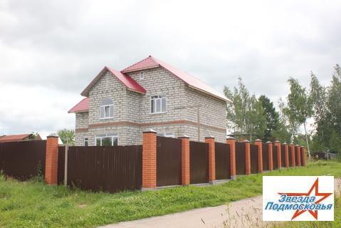 2х эт блочный дом в г.Дмитров на 12 сотках