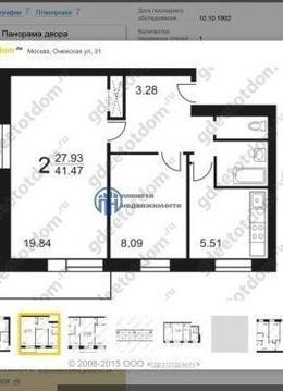 Лучшее предложение в сегменте 2-х комнатных квартир на Онежской 31