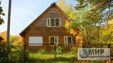 Продажа дома, Осташево, Ул. Пионерская, Волоколамский район, 2999000 руб.
