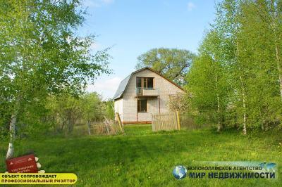 Продажа дома, Гарутино, Ул. Луговая, Волоколамский район