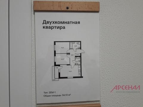 """2-комнатная квартира, 56 кв.м., в ЖК """"Оранж Парк"""""""