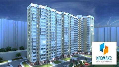 Продается 3-хкомнатная квартира ЖК Школьный, г.Наро-Фоминск