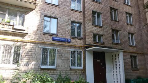 Москва, 2-х комнатная квартира, ул. Тимирязевская д.30 к2, 8400000 руб.