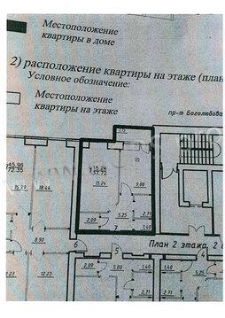 Дубна, 1-но комнатная квартира, ул. Вокзальная д.7 к2, 2850000 руб.