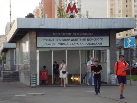 Продается 1 комнатная квартира м. Бульвар Дмитрия Донского 6 мин. .