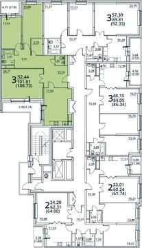 Москва, 3-х комнатная квартира, ул. Радиальная 6-я д.7, 9843326 руб.