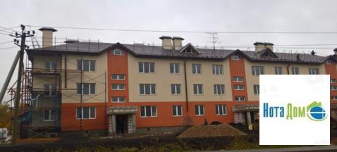 Продаётся 2-комнатная квартира по адресу Кравченко 1