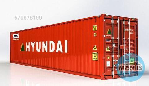 Аренда складского контейнера в СЗАО