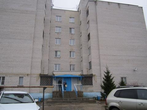 3х комнатная квартира Ногинск г, Московская ул, 5