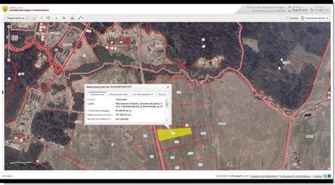 560 соток земли сельхозназначения Дешево по Новорижскому шоссе