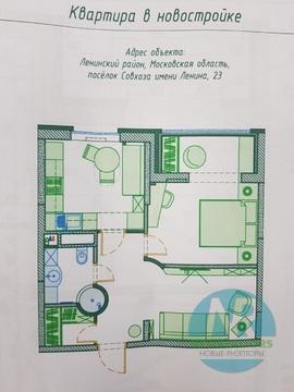 Продается 1 комнатная квартира в поселке совхозе имени Ленина