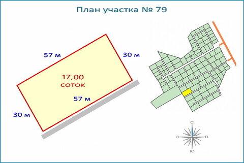 Участок 17 соток в кп, ипотека, рассрочка, 10 км от ЗЕЛАО г. Москвы