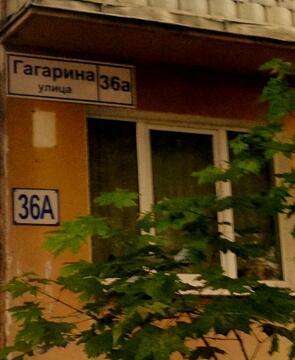 Продается 2-комнатная квартира г. Королев ул.Гагарина д.36а