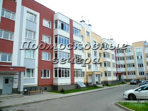 Городской округ Красногорск, Нахабино, 2-комн. квартира
