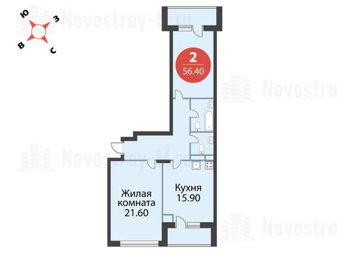 """2-комнатная квартира, 56 кв.м., в ЖК """"Сказка"""""""