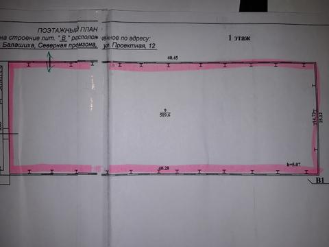 Сдаем производственно-складской комплекс в Балашихе, ул Проектная, 12