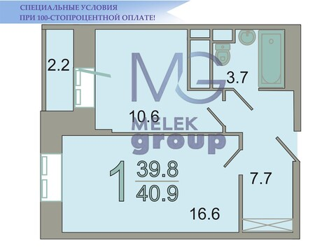 Продается просторная 1-комн. квартира в самом центре города