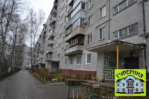 Орехово-Зуево, 3-х комнатная квартира, ул. Мадонская д.14, 2650000 руб.