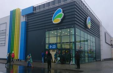 Осз под супермаркет 3471 кв.м., 9000 руб.