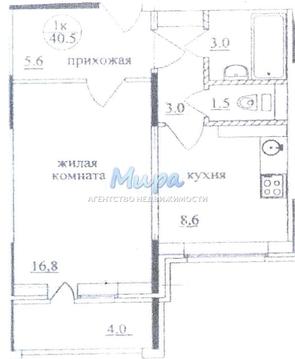 Октябрьский, 1-но комнатная квартира, Школьная д.1к2, 2650000 руб.