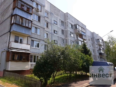 Продается двухкомнатная квартира, г. Наро- Фоминск, ул. Автодорожная