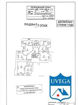 Сдается в аренду офис г Москва, Староконюшенный пер, д 41 стр 3