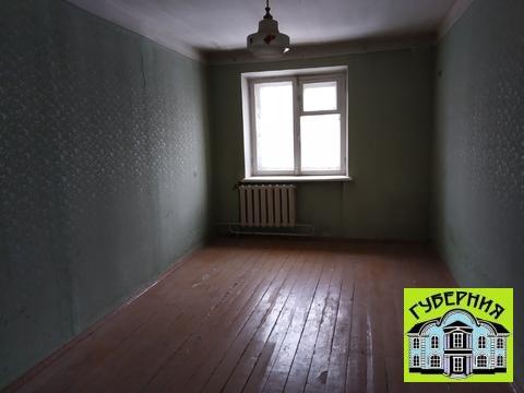 Большая 2-х комнатная квартира