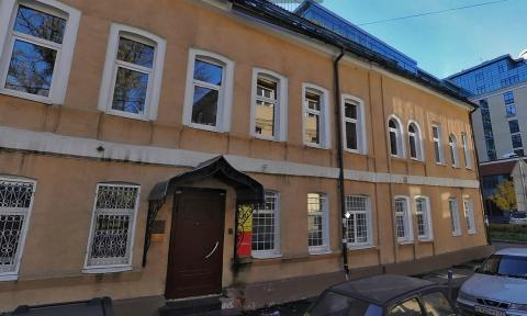 Продаётся особняк на Новокузнецкой