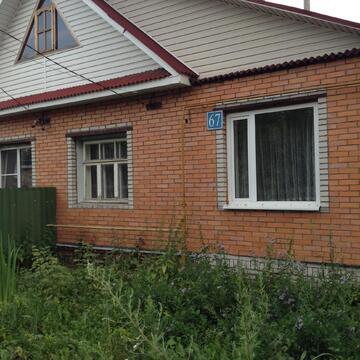 Дом в г. Электроугли, 2700000 руб.