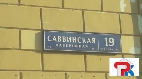 Продается Двухкомн. кв. г.Москва, Саввинская наб, 19стр1а