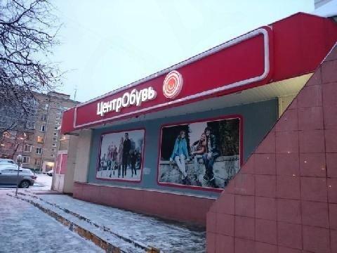 Продажа торгового помещения, м. Каширская, Москва