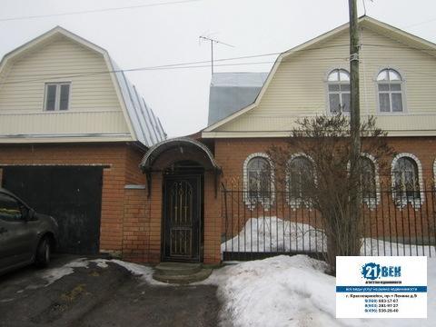 Дом 163 кв.м, на участке 6 соток, г. Красноармейск ул. Белинского