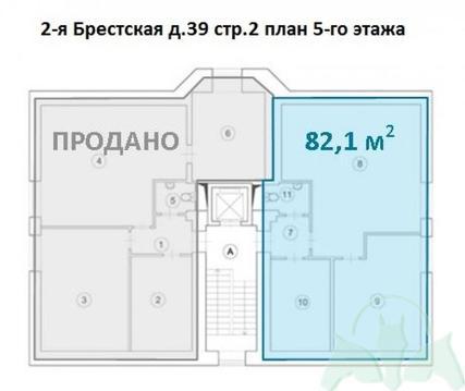 Аренда: Офис 82 м2