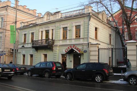 Продажа ресторана. Особняк 433 кв.м. в цао у Храма х.с.и Кремля