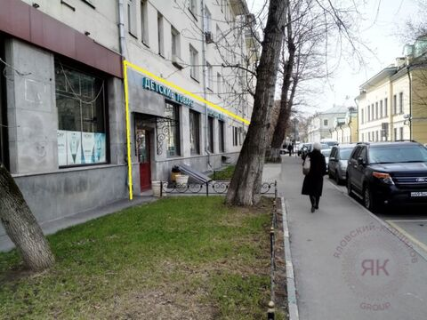 Аренда, Аренда псн (Помещения свободного назначения, город Москва