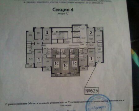 2-комнатная квартира, в ЖК «Бутово-Парк 2Б»
