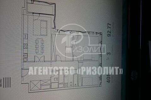 Предлагаем купить трёх комнатную квартиру в Жилом комплексе бизнес-кла