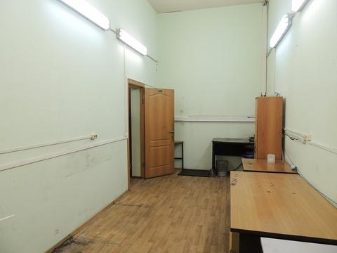 Аренда помещения под офис, мастерскую, минилабораторию, площадью 32,9