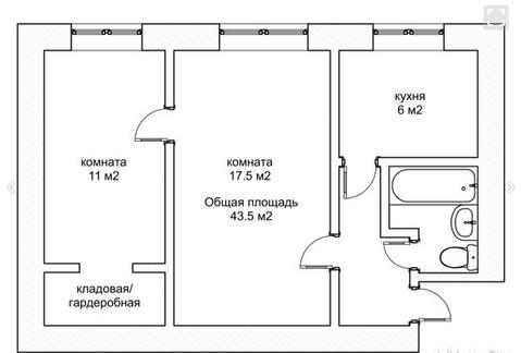 Продается 2-х комнатная квартира 15 минут пешком до м. вднх