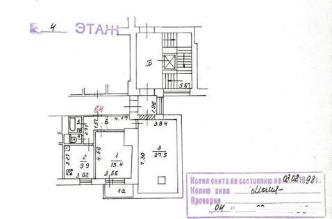Продажа 2х комнатной квартиры в Москве/ цао