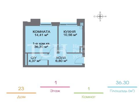 "1-комнатная квартира, 36 кв.м., в ЖК ""Голландский квартал"""