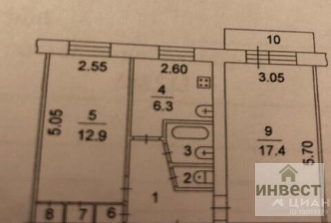 Апрелевка, 2-х комнатная квартира, ул. Парковая д.2 к4, 4100000 руб.