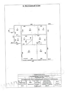 Продается бревенчатый дом 87 кв.м. с землей 36 соток в деревне Кутачи