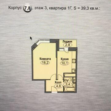 Домодедово, 1-но комнатная квартира, лунная д.35, 3200000 руб.