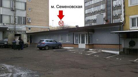 Осз свободного назначеня 130 кв.м. у метро Семеновская в аренду.